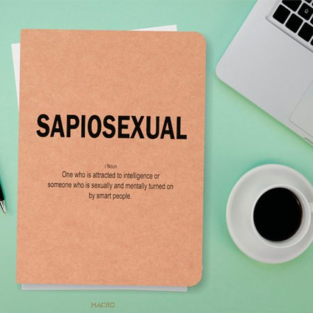 Sapiosexual Notebook